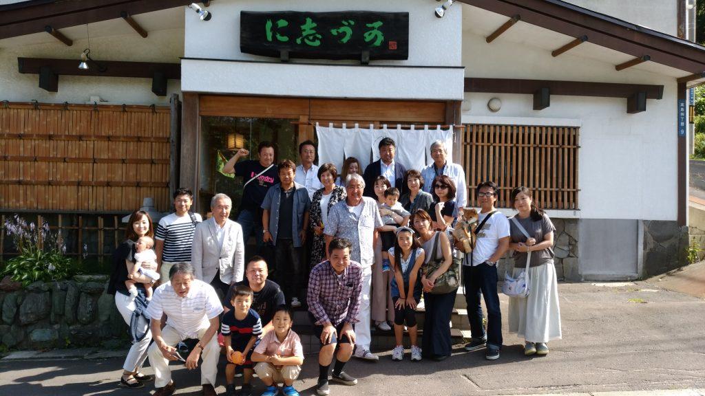 青年部会7月親睦例会『人気のお店で旬の和食に舌鼓!のんびり小樽の旅