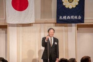 札幌西間税会 創立40周年記念行事開催